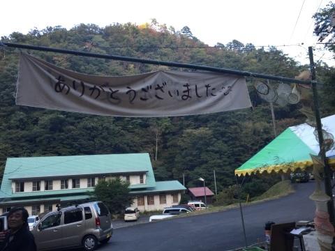 たんぽり村祭り2015 _e0115904_14092488.jpg