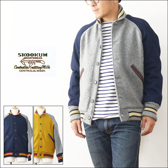 SKOOKUM [スクーカム] AWARD JACKET MELTON [SK-AW] MEN\'S_f0051306_20362872.jpg