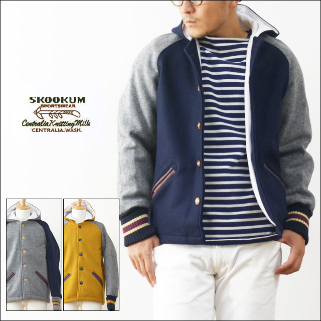 SKOOKUM [スクーカム] HOODED SUR COAT MELTON [SK-SU] MEN\'S_f0051306_20391496.jpg