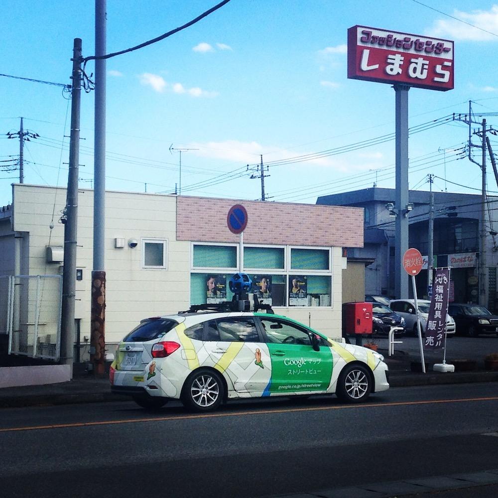 Googleカー part2_f0138807_352338.jpg