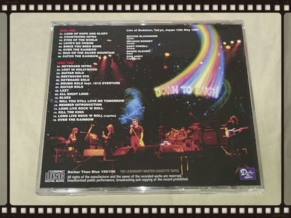 RAINBOW / DEFINITIVE BUDOKAN 1980_b0042308_17355273.jpg