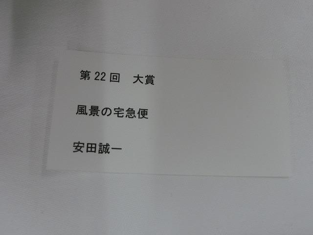 f0141310_7393215.jpg