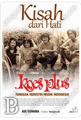 インドネシアの映画:Koes Bersaudara_a0054926_17334231.png