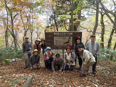 2015.10.24健康トレッキング(千年杉)_b0189727_16241324.jpg