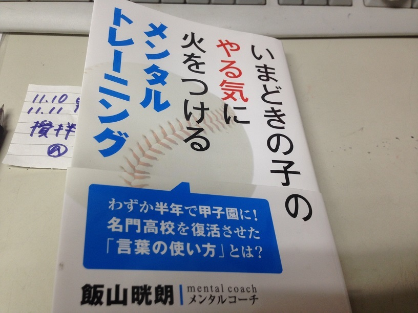今日は京都。_e0108337_20462904.jpg