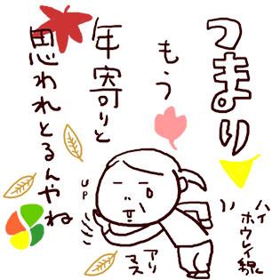 b0008241_10301911.jpg