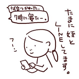 b0008241_1030637.jpg