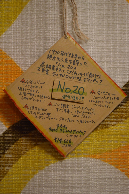 b0207642_1948030.jpg
