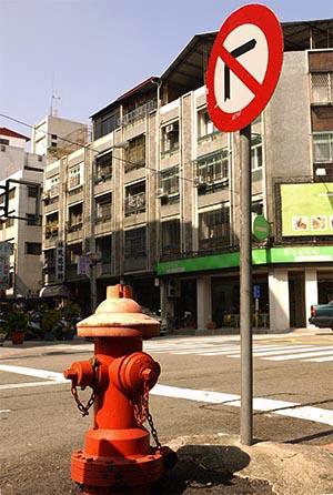 台湾旅行2・ニ日目_f0152544_0363690.jpg
