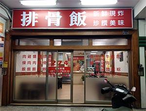 台湾旅行2・ニ日目_f0152544_0562261.jpg