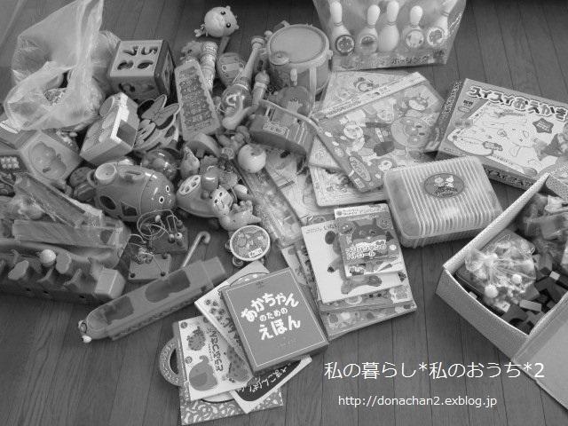 ++子供の昔のおもちゃ*断捨離++_e0354456_9361237.jpg