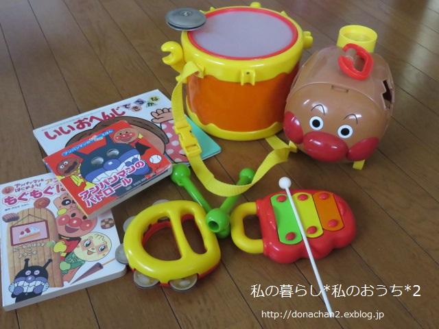 ++子供の昔のおもちゃ*断捨離++_e0354456_9512819.jpg