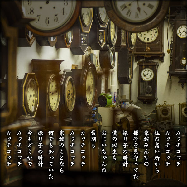 a0197968_20493828.jpg