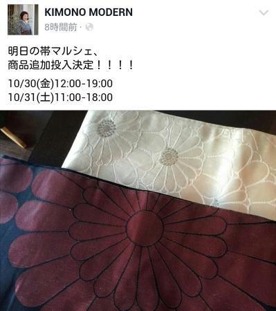 b0223370_19225556.jpg