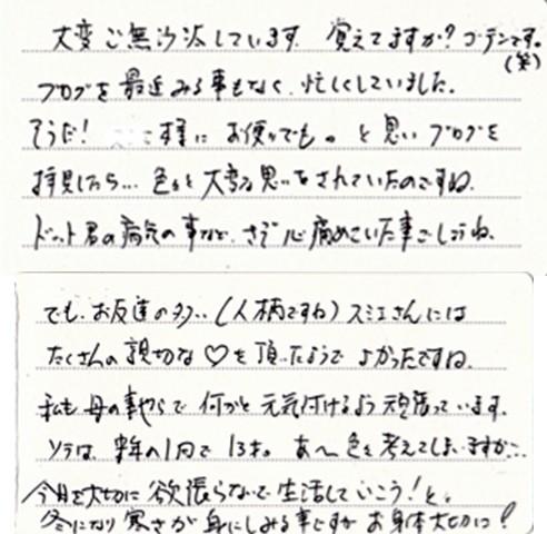 f0003174_11404644.jpg