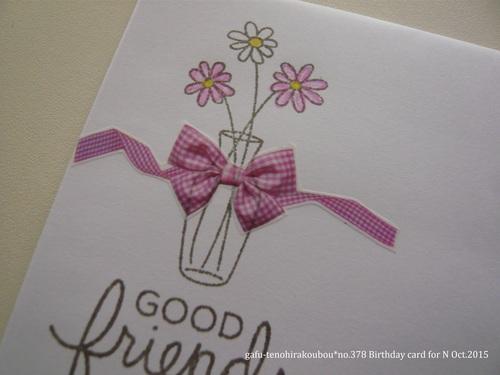 送った誕生日カードの封筒デコレーションや切手_d0285885_1004435.jpg