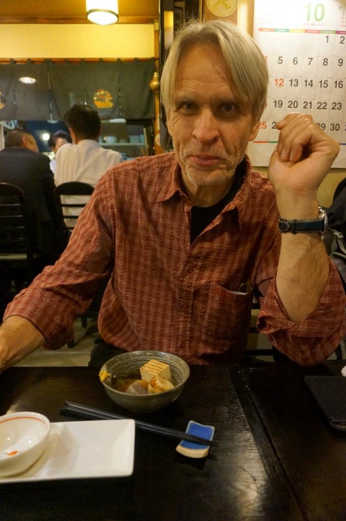 東京に着いた夜。_c0180686_10094485.jpg