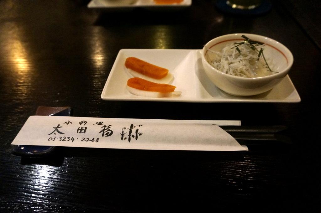 東京に着いた夜。_c0180686_10095132.jpg