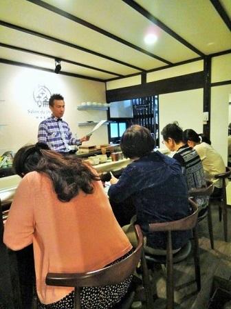 日本茶は合組。_c0335087_10522171.jpg