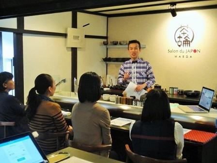 日本茶は合組。_c0335087_10534797.jpg