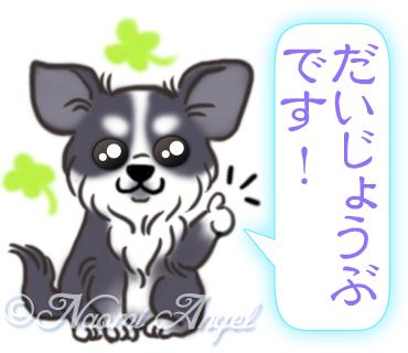 f0186787_14383171.jpg