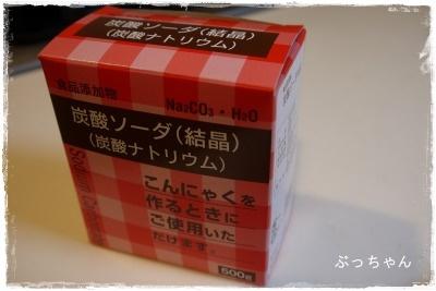 f0353990_18303966.jpg