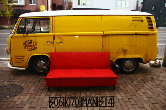 1960s Vintage 3人掛の赤いレトロソファ セール品_e0243096_1956449.jpg