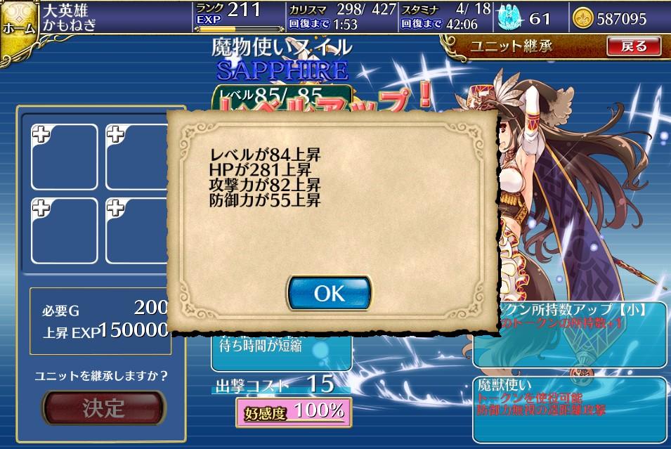 b0192497_19244100.jpg