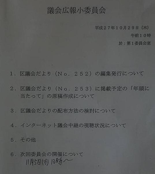 c0092197_1419481.jpg