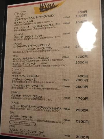 洋食堂 コロンバ  ディナーコース_e0115904_06320902.jpg
