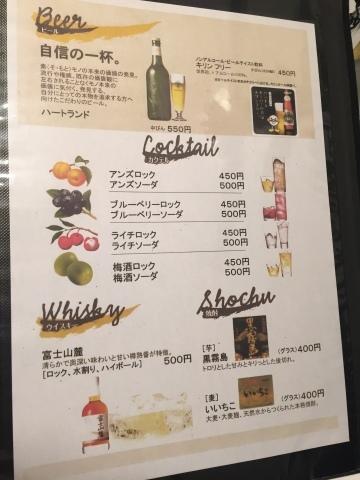 洋食堂 コロンバ  ディナーコース_e0115904_06331879.jpg