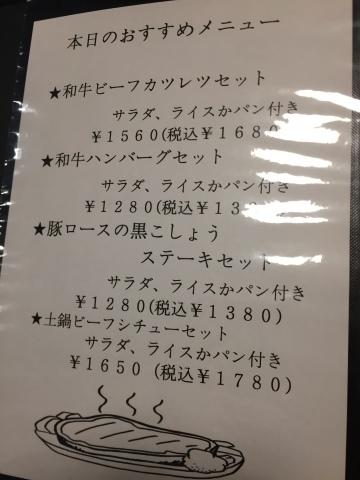 洋食堂 コロンバ  ディナーコース_e0115904_06360562.jpg