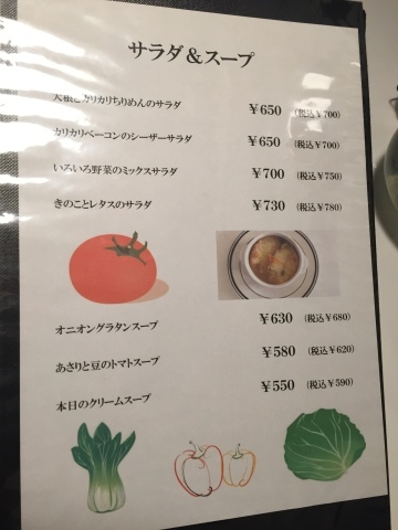 洋食堂 コロンバ  ディナーコース_e0115904_06410616.jpg