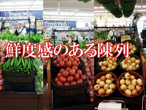 f0070004_188256.jpg