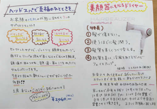 2015.10月_c0330308_15073697.jpg