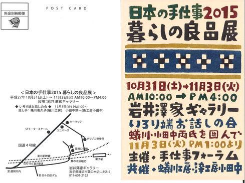 f0105112_14592166.jpg