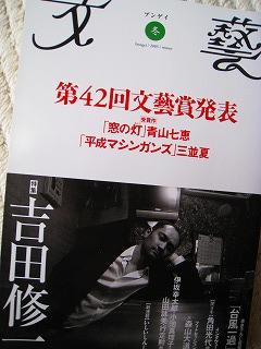 d0054715_20111242.jpg