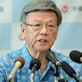 沖縄の「政府」と「党」 - 沖縄タイムスの社説から、リーダーと議論の必要_c0315619_1537428.jpg