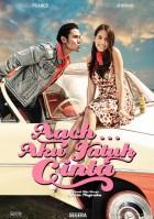 """インドネシアの映画:\""""Aach... Aku Jatuh Cinta!\""""(Chaotic Love Poems)@釜山国際映画祭_a0054926_0275214.jpg"""