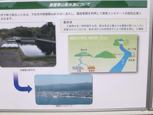 10月29日 島田川工業用水道建設の起工式_c0104626_18305032.jpg