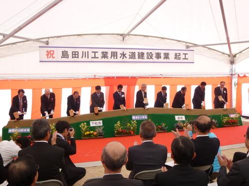 10月29日 島田川工業用水道建設の起工式_c0104626_18383691.jpg