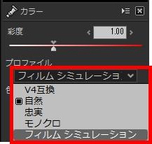 メーカーの色表現対応機能の利用方法 (対応機種のみ)_c0311728_15492792.jpg