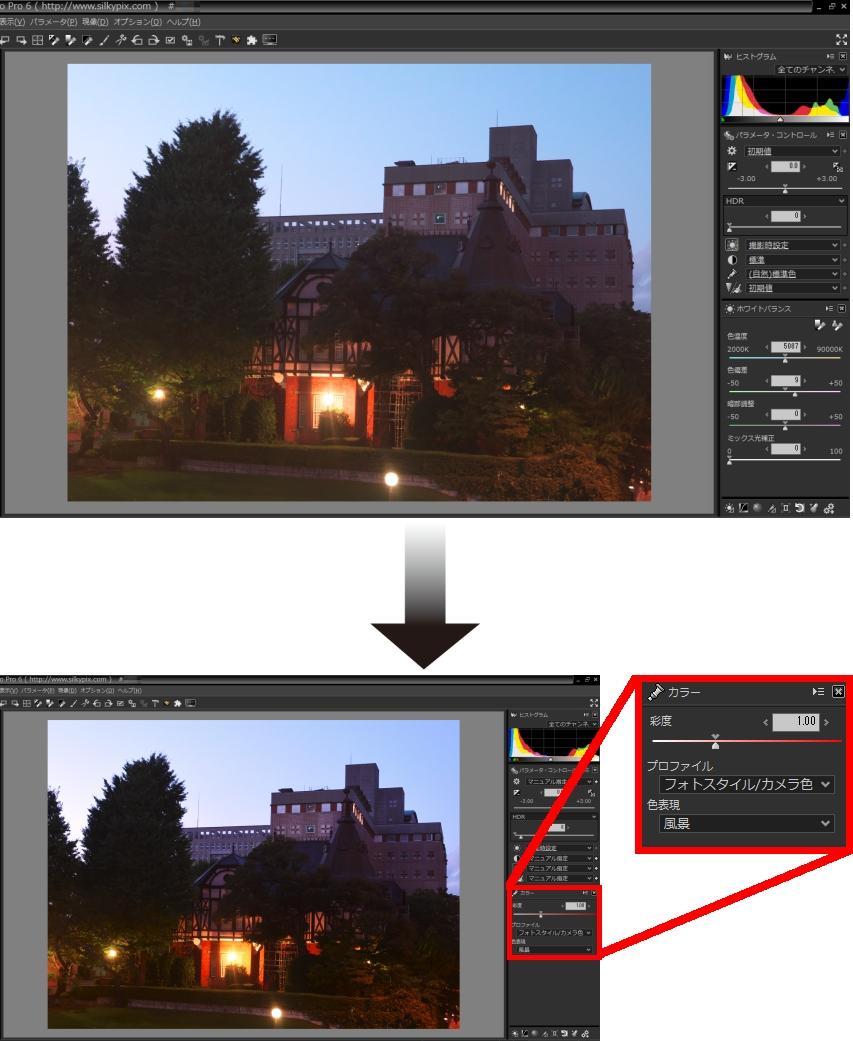 メーカーの色表現対応機能の利用方法 (対応機種のみ)_c0311728_1550481.jpg
