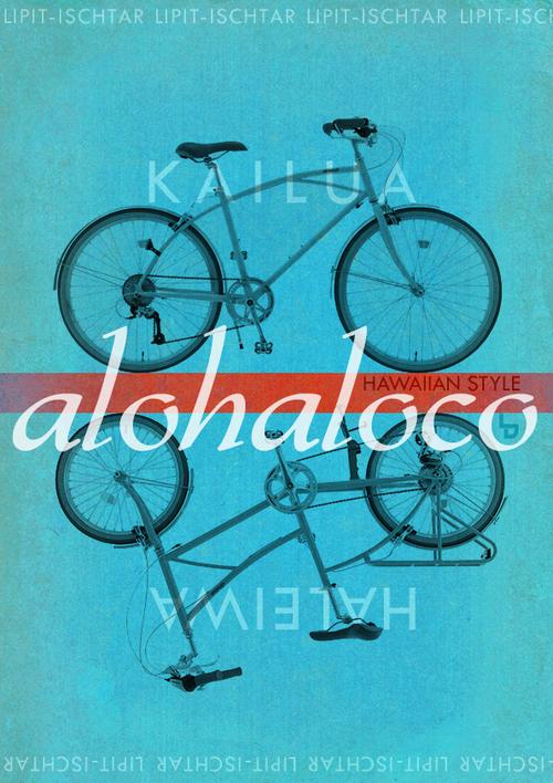 リピトオリジナルカレンダー「LIPIT DESIGN」おしゃれ自転車 リピトデザイン 自転車グッズ オシャレ自転車 _b0212032_18544192.jpg
