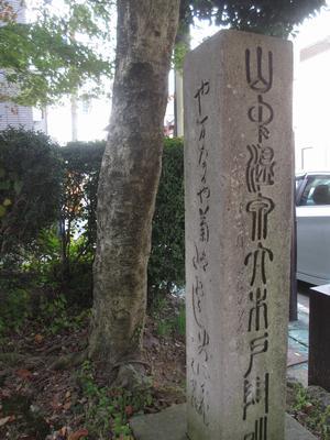 「山中温泉俳諧句碑」巡り⑪黒谷橋から木戸門へ_f0289632_1239344.jpg