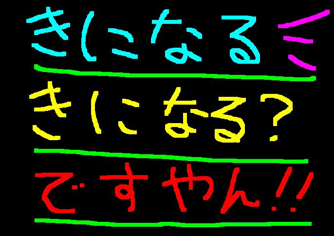 f0056935_19281348.jpg