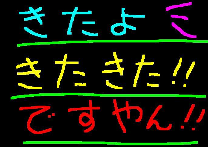 f0056935_21173256.jpg