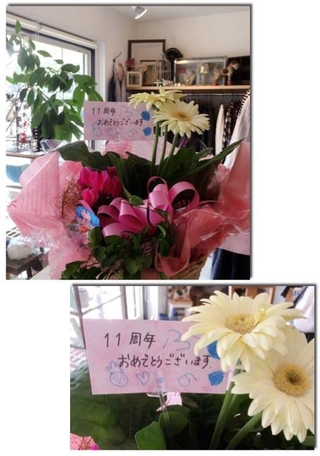 11th. Anniversary ♪_c0131839_13282468.jpg