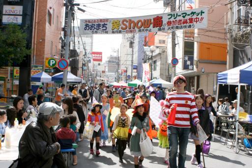 Happy Halloween!_c0345439_15373007.jpg