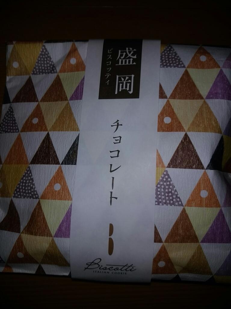 川崎市民祭り_e0102439_04474920.jpg